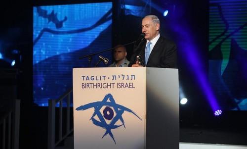 birthright taglit netanyahu