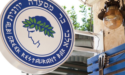 Albi restaurant
