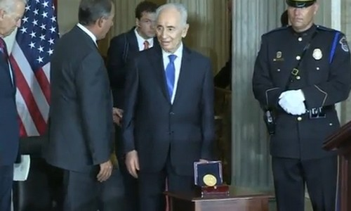 Peres Gold Medal