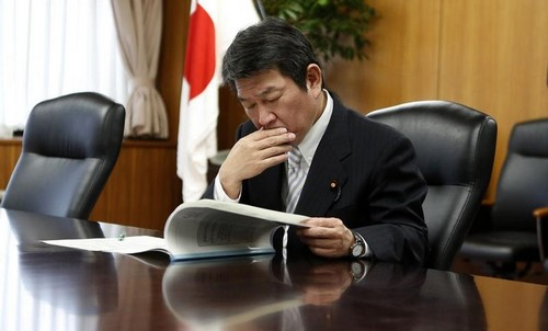 Japanese Economy Minister