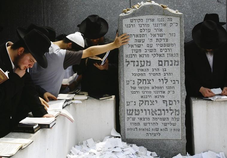 Rabbi Menachem Mendel