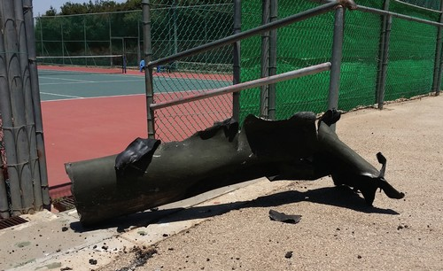 Debris from rocket at Rehovot community center, July 10, 2014.