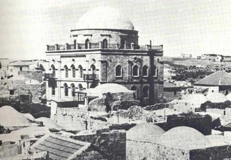 Tiferet Israel Synagogue