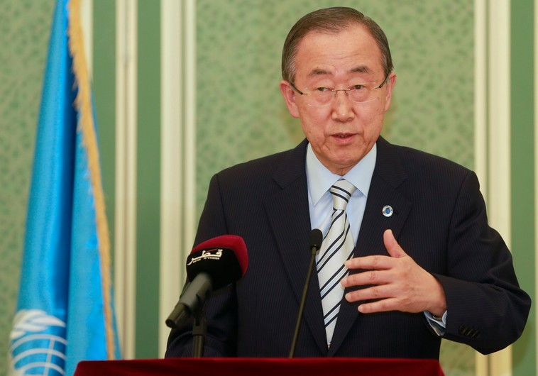 United Nations Secretary-General Ban Ki-Moon speaks at a joint news conference with Qatars