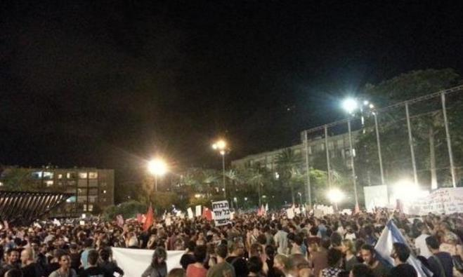 Anti-war protest Tel Aviv, July 27, 2014.