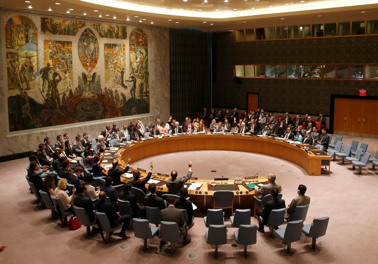 a United Nations Security Council meeting at U.N. headquarters in New York