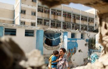 UNRWA Gaza