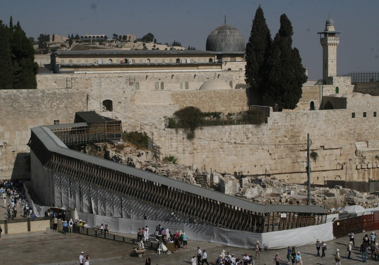 Mughrabi Gate