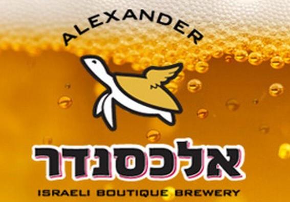 Alexander Brewery logo