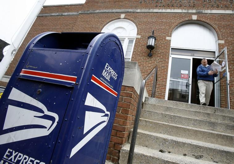 US Post Office (illustrative)