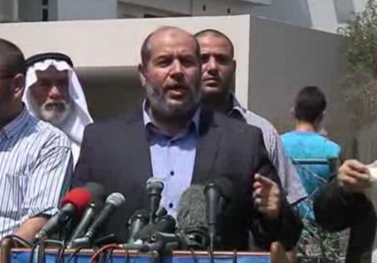 Khalil al-Hayya
