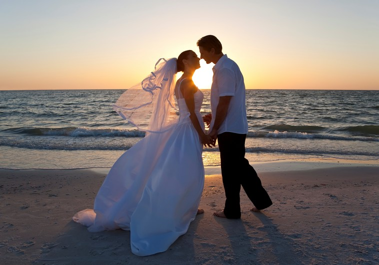 Wedding [illustrative]