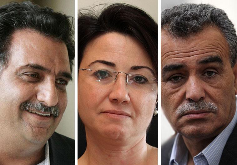 Hanin Zoabi, Jamal Zahalka and Azmi Bashara