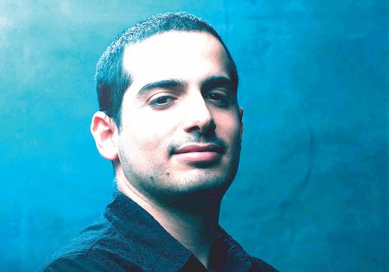 israel jazz