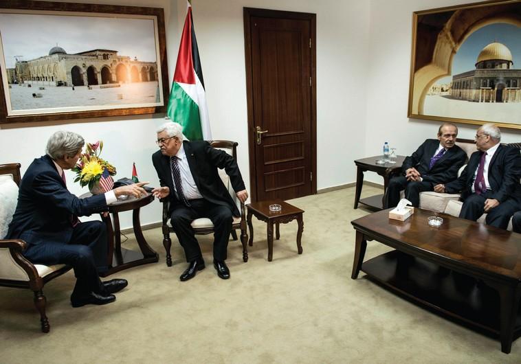 John Kerry, Mahmoud Abbas, Yasser Abed Rabbo, and Saeb Erekat.