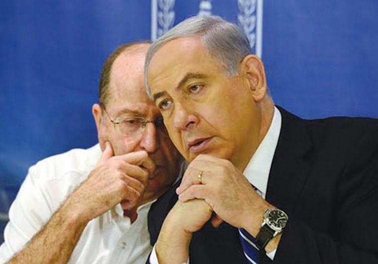 Benjamin Netanyahu and Moshe Ya'a'lon