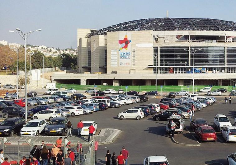 Jerusalem stadium