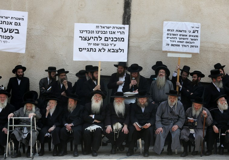Proposed amendment would delay haredi conscription another three years