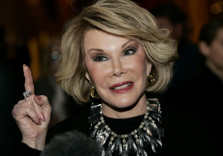 Comedian Joan Rivers