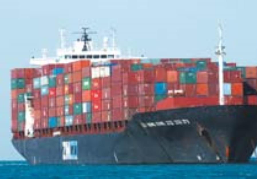 shipping biz zim 88 224