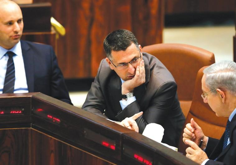 Netanyahu, Bennett and Sa'ar