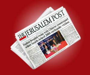 Jpost editorial logo