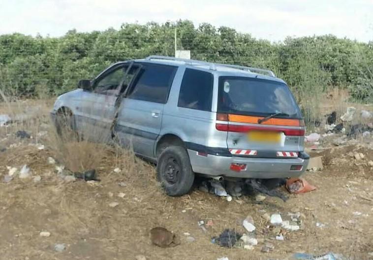 car terror