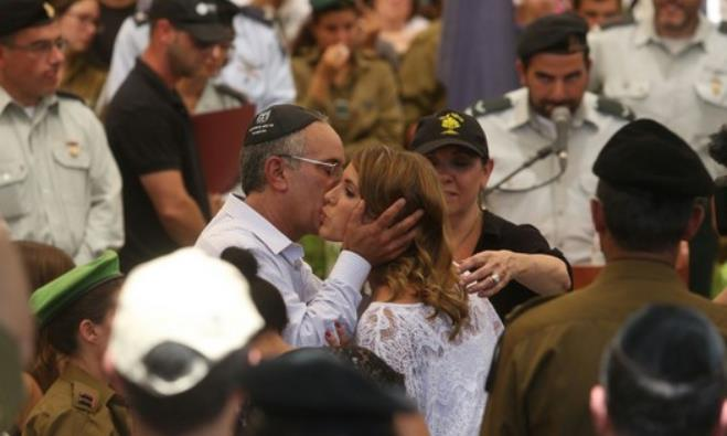 Funeral for IDF soldier