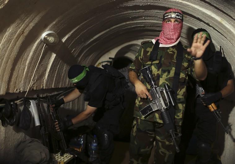 Hamas tunnels