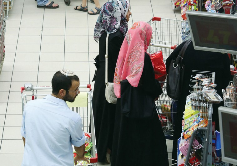 Jewish and arab at Rami Levy supermarket in Jerusalem