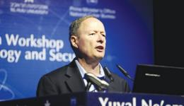 israel cyber security