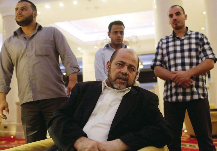 Musa Abu Marzouk
