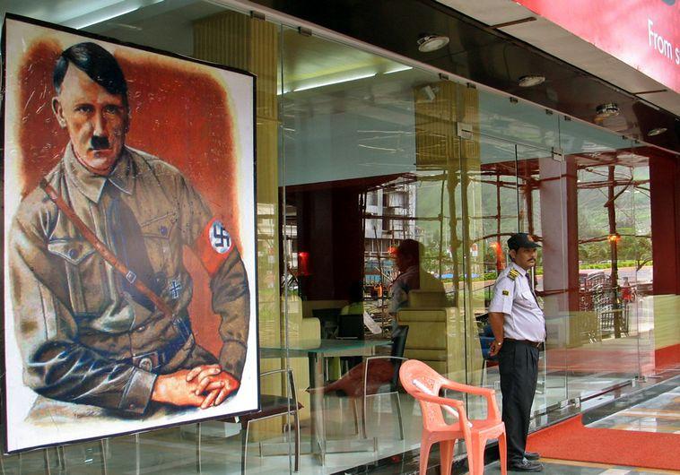 Adolf Hitler restaurant