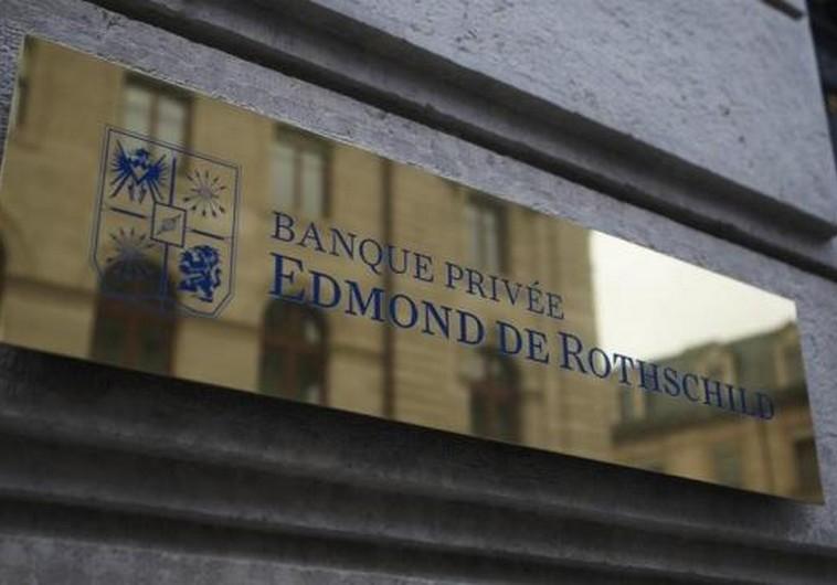 A logo of Banque Privee Edmond de Rothschild