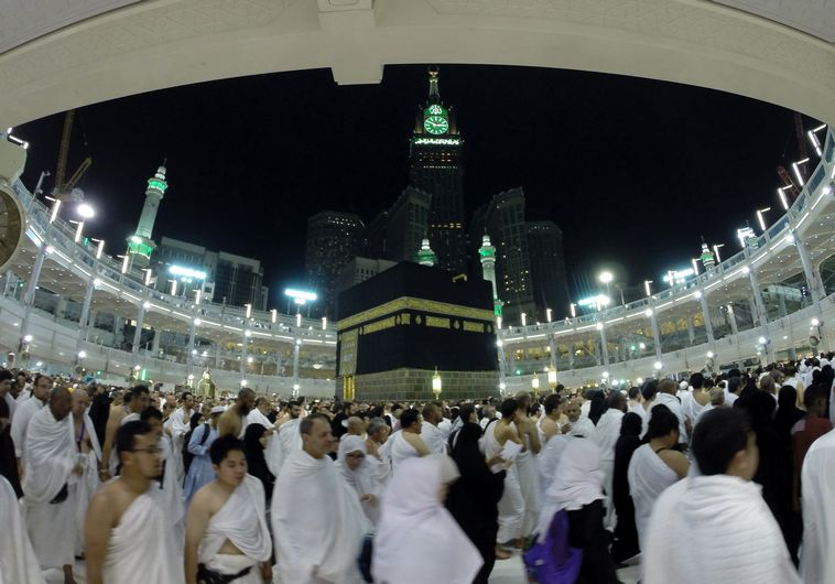 Pilgrims at Haj ceremony in Mecca