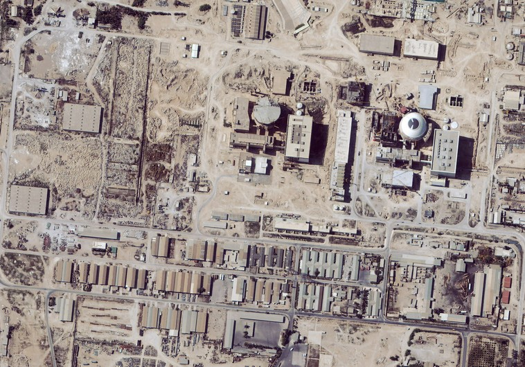 Las imágenes de satélite de las instalaciones nucleares de Irán (archivo)