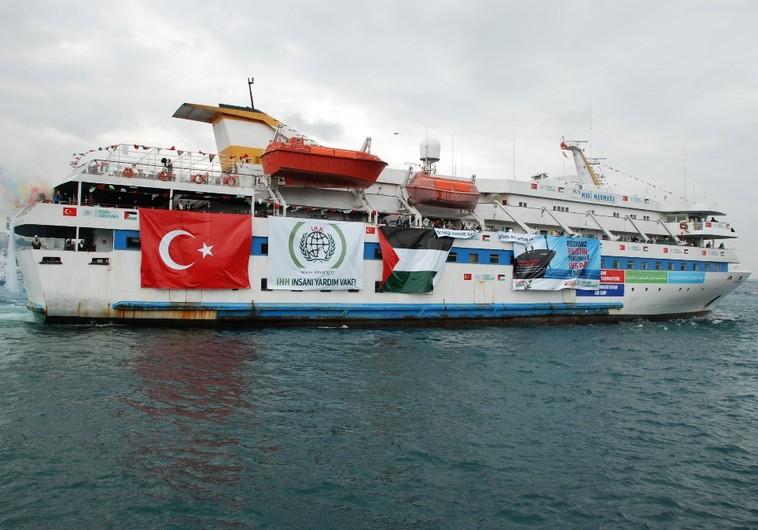 Mavi Marmara