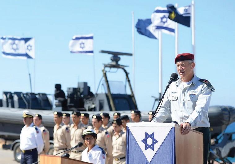 Israel and Stuff » Shayetet 13Israel and Stuff