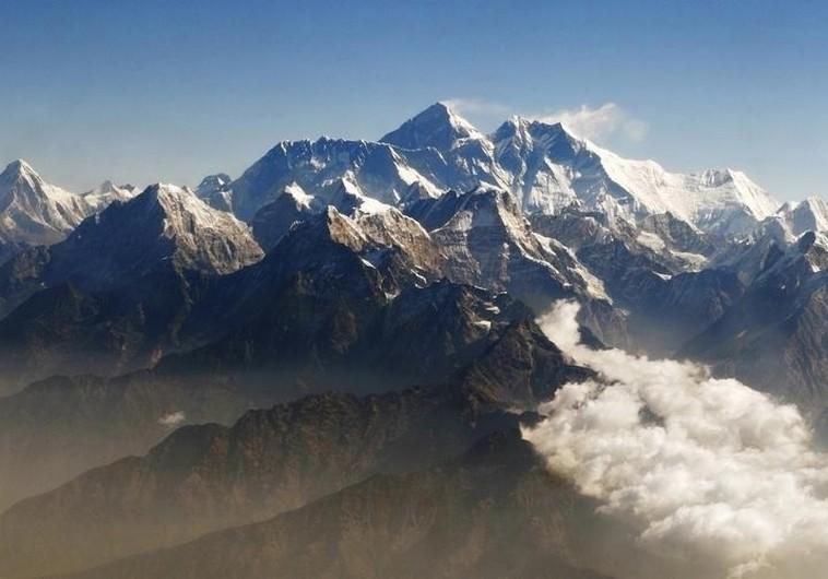 Himalayan range