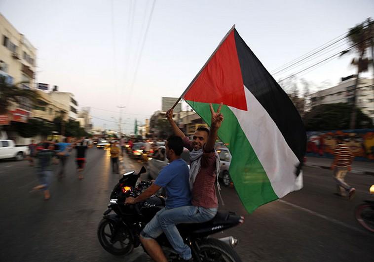 Palestinians in Gaza celebrate cease-fire