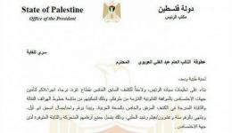 Letter from Abbas