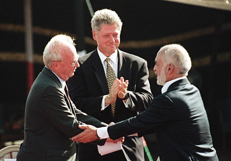Yitzhak Rabin, Bill Clinton, and King Hussein