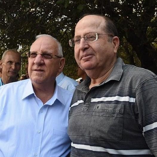 Moshe Ya'alon and Reuven Rivlin