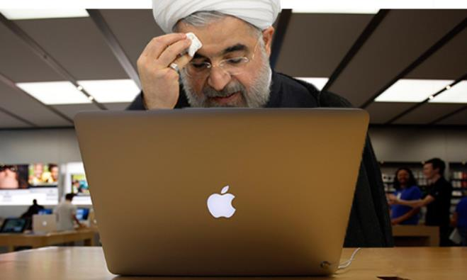 Apple store in Iran