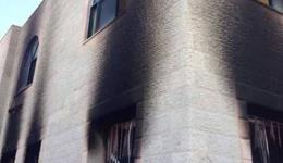 Mosque set on fire in Al-Maghir