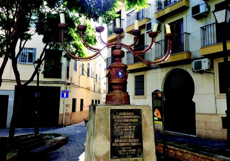L 39 andalousie s farade sur le chemin du retour edition - Cuisine juive sefarade ...