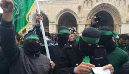 Palestinians stage pro-Hamas rally on Temple Mount