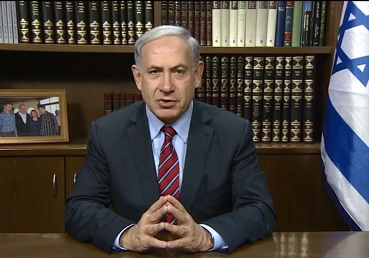 Netanyahu's Christmas greeting