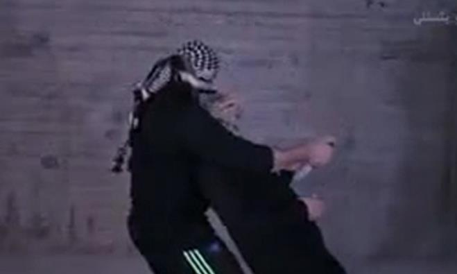 Palestinian instructional stabbing video