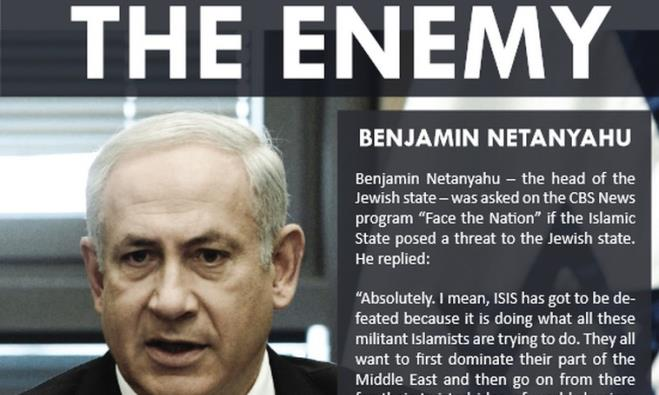 Netanyahu article in ISIS magazine Dabiq